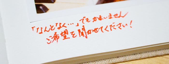 「東京葬儀」の見積書は絵本