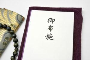 僧侶のお布施