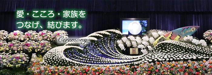足立区(2位)株式会社東冠