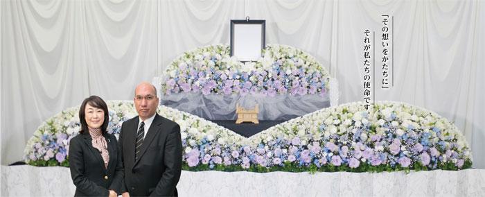 中野区のおすすめ葬儀社:セレモニー